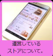 shop001.jpg